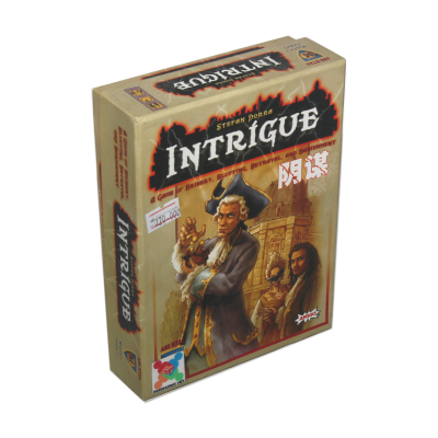 [Game cũ] Intrigue