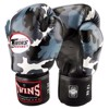 GĂNG TAY TWINS FBGV-UG SPECIAL FANCY BOXING GLOVES NAVY SEAL