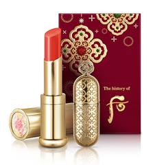 Set Son Dưỡng Môi The History Of Whoo Glow Lip Balm