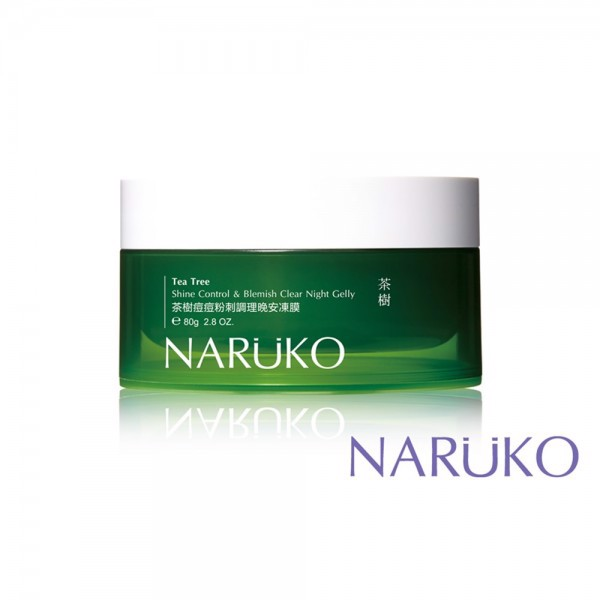 Mask ngủ Naruko shine control & blemish clear night gelly (80g)