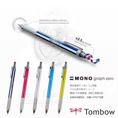 Chì bấm cơ khí lắc đẩy ngòi TOMBOW 0.3/0.5mm  - TOMBOW Mono Graph Zero Mechanical Pencil 0.3/0.5mm