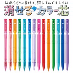 Bút chì bấm cơ khí UNI 7 màu (0.5mm/0.7mm) - UNI Mechanical Pencil 7 colors (0.5mm/0.7mm) Made in Japan