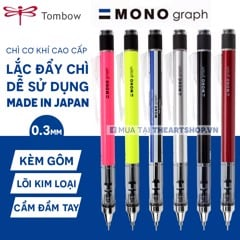 Chì cơ khí lắc đẩy ngòi TOMBOW 0.3mm  - TOMBOW Mono Graph Shaker Mechanical Pencil 0.3mm