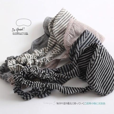 Tấm che mắt ngủ Muji Nhật Cotton 100%
