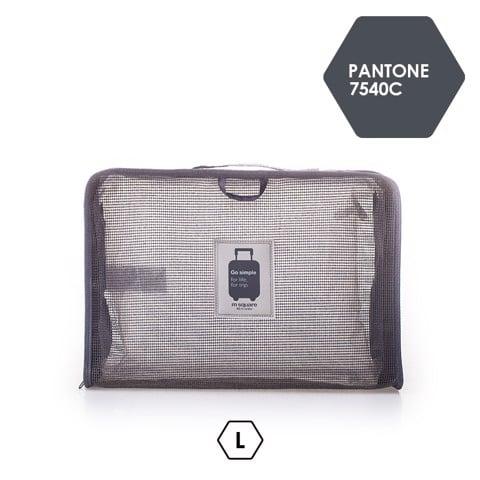 Set 2 túi đựng quần áo lưới Msquare Landscape