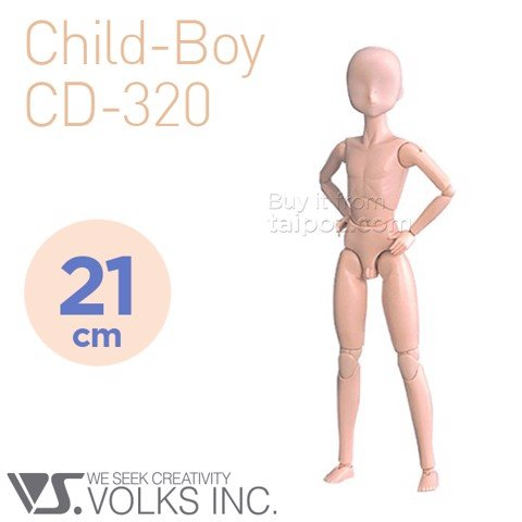 Volks Child Boy - Bé trai (CD-320)