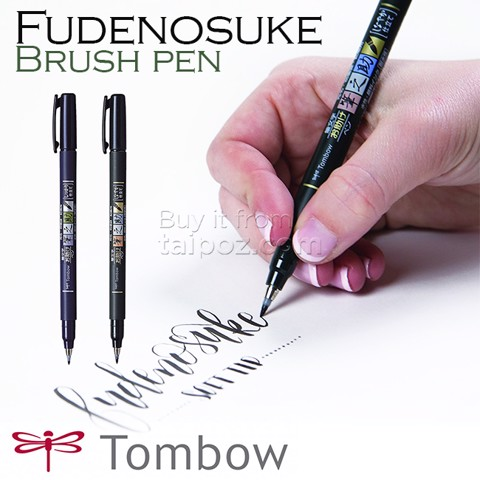 Bút lông Tombow Fudenosuke Brush Pen