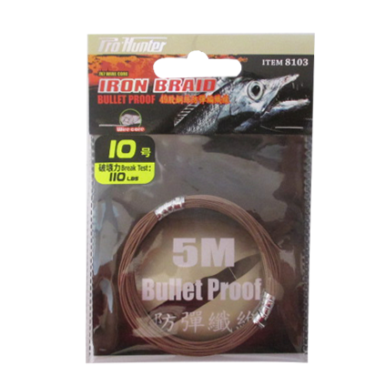 Prohunter iron braid bullet proof ( dây cột lưỡi )