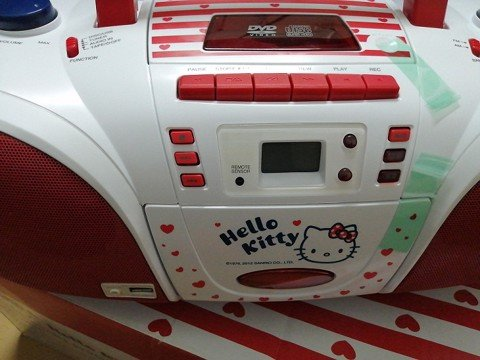 ĐÀI  ĐĨA DVD, CD , USB RADIO CASSETE DVD MATESTAR HELLO KITTY KT-DR58