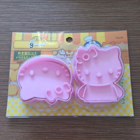 Bộ Cookies Cutter 3D Bánh Quy 2 Chiếc Hello Kitty