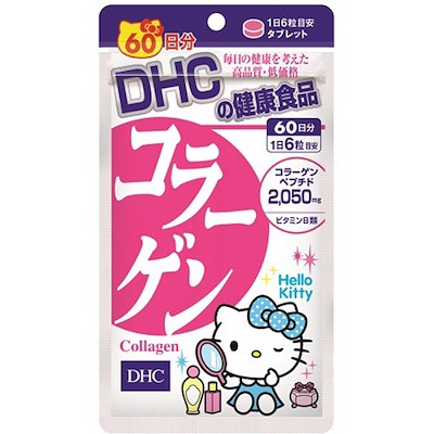 DHC Collagen Kitty