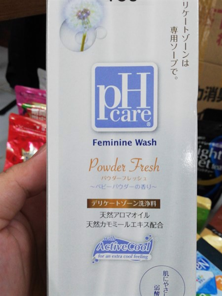 ĐVS pH Care xanh 150ml