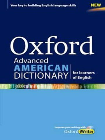 Oxford Advanced American Dictionary Pack