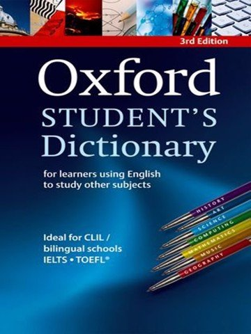 Oxford Student's Dictionary of English - special price
