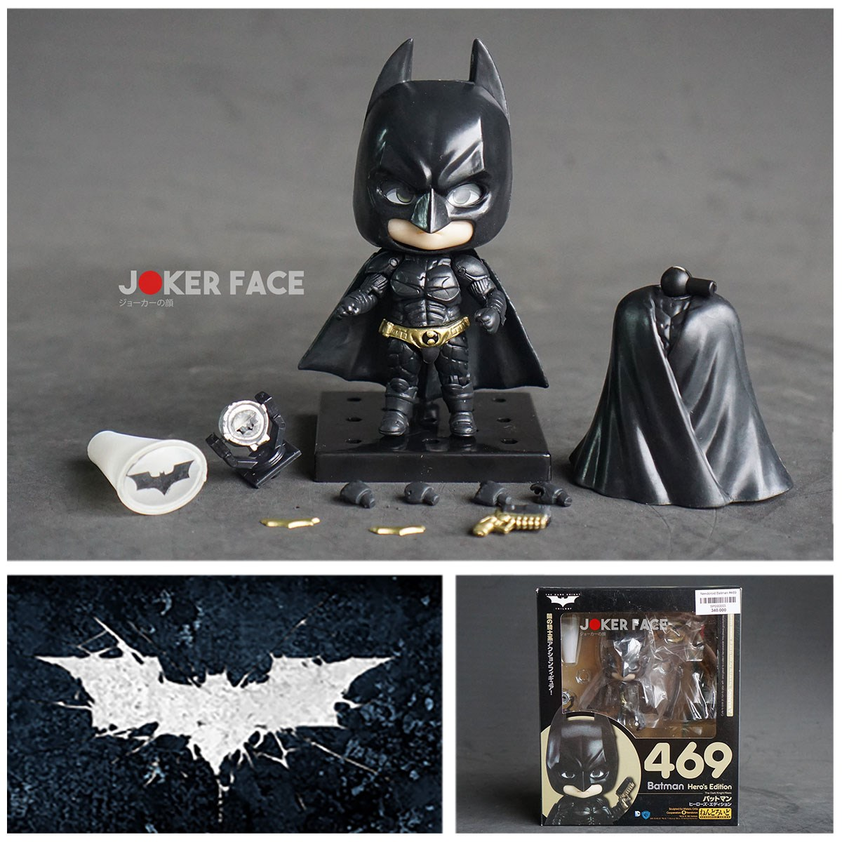 Nendoroid BatMan - DC Comics #469