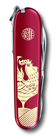 Dao xếp Victorinox HUNTSMAN YEAR OF THE ROOSTER 2017