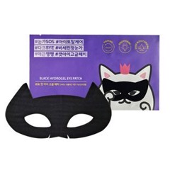Etude House Black Hydrogel Eye Patch