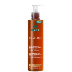 Nuxe Face Cleansing And Makeup Gel 200ml