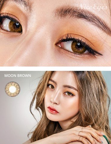 Moon Brown 14.2mm