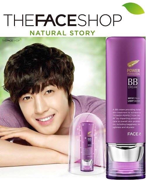 Kem nền dưỡng Face It BB Cream Power Pềction - THE FACE SHOP
