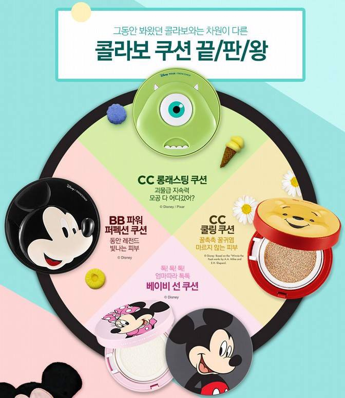 PHẤN NƯỚC THE FACE SHOP X DISNEY ?