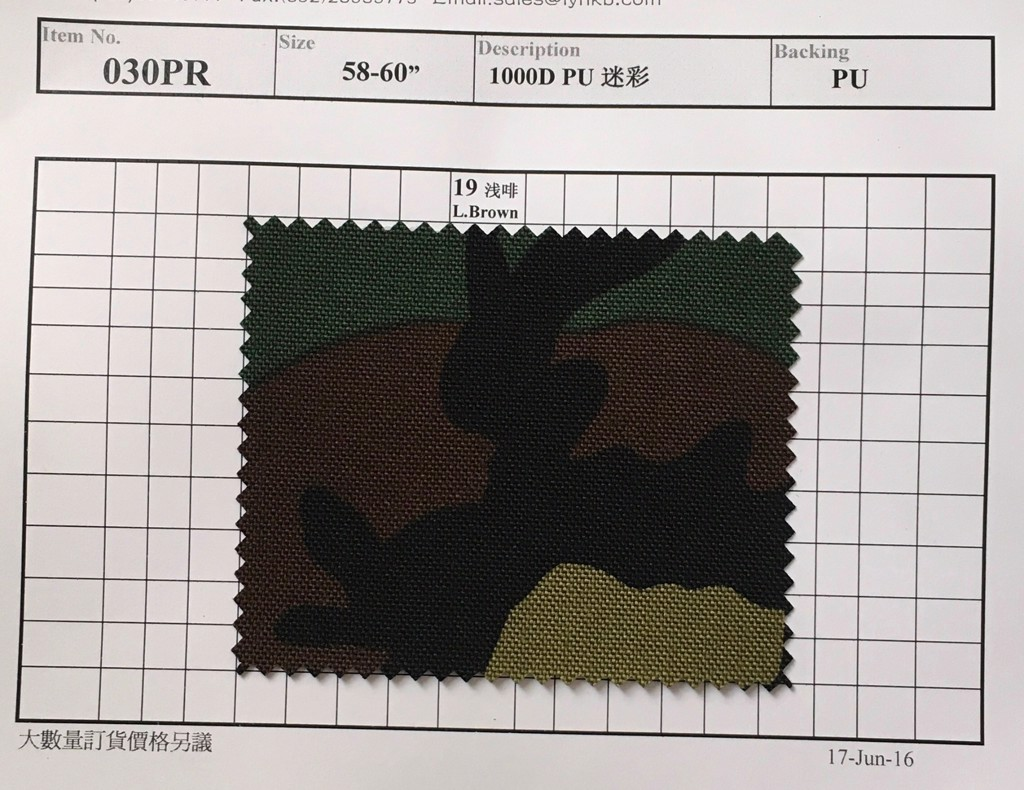 Item 030PR: 1000D Camo Print Backing PU