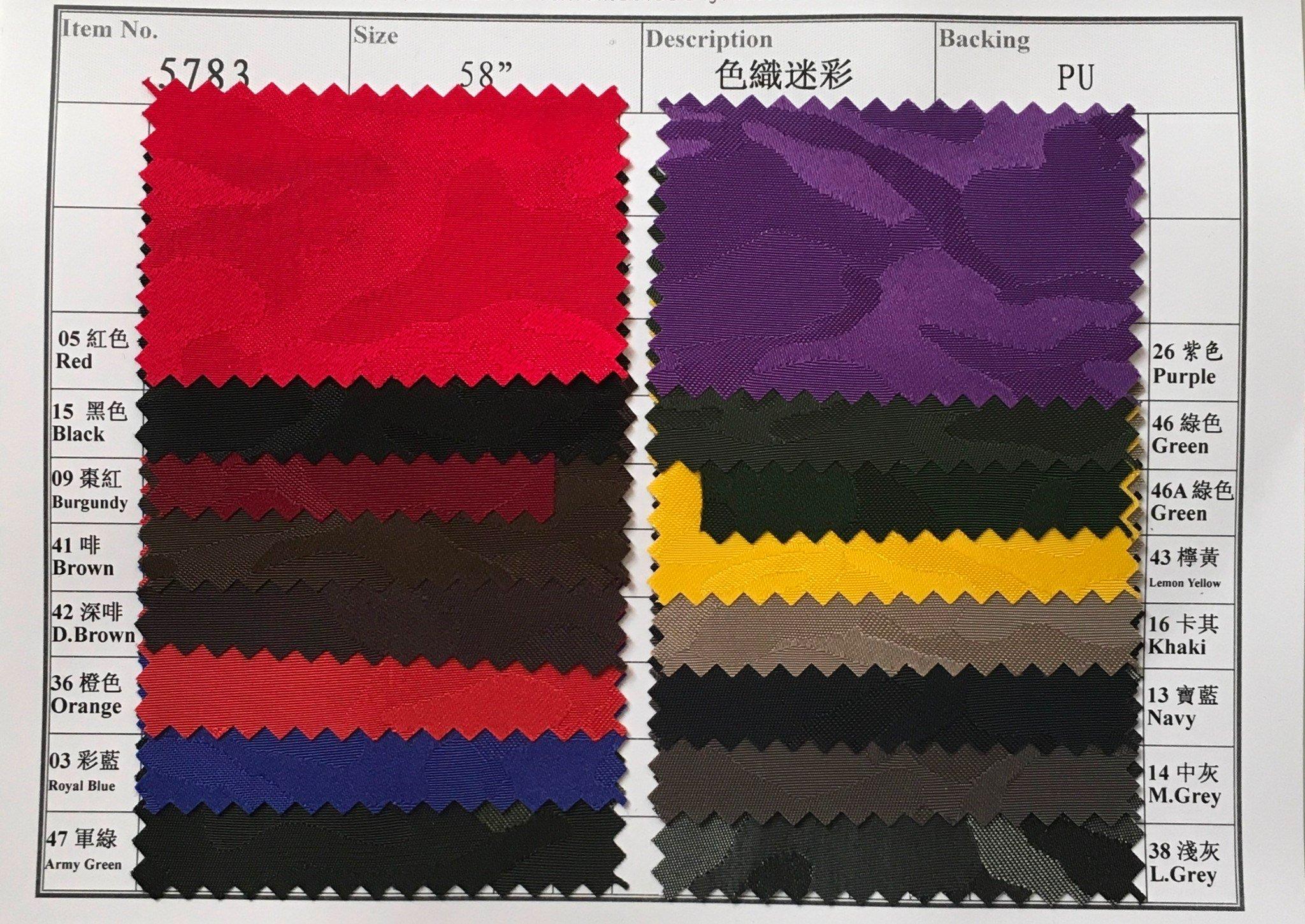 item 5783 300d poly camo jqd with pu coating