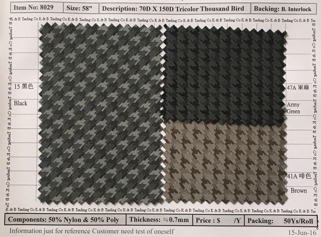 Item 8029: 70D x 150D Tricolor Thousand Bird Backing Interlock