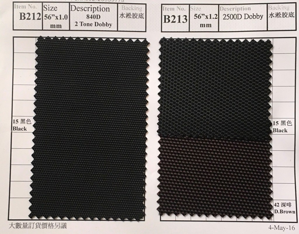 Item B212-B213: 840D two tone Dobby and 2500D Dobby Backing Rubber