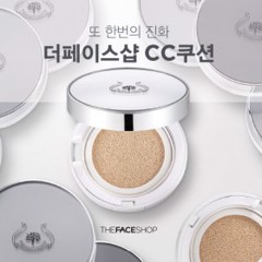 PHẤN NƯỚC THE FACE SHOP CC CUSHION INTENSE COVER SPF50+/PA+++