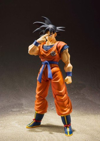 S.H. Figuarts - Son Goku -Saiyan Grown on Earth-