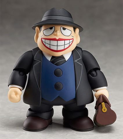 figma Fukuzo Moguro - The Laughing Salesman NEW