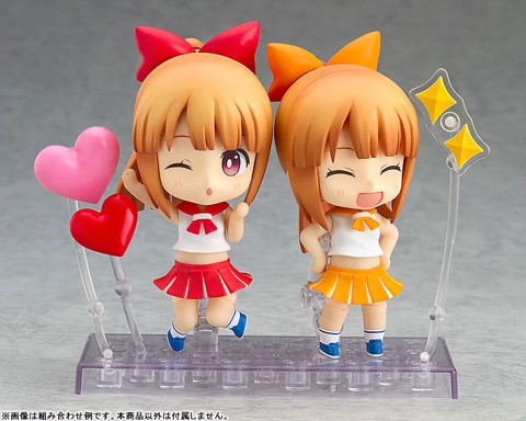 Nendoroid More - After Parts 03