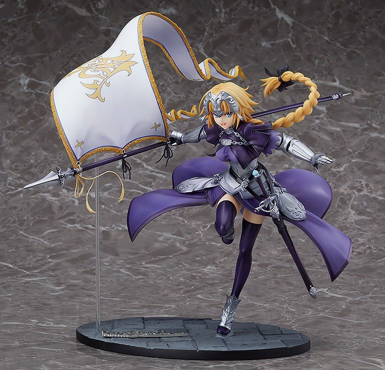 Fate/Grand Order - Ruler/Jeanne d'Arc 1/7