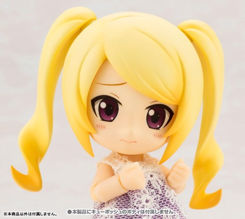 Cu-poche Extra - Cherie's Kimagure Twin-tail Set