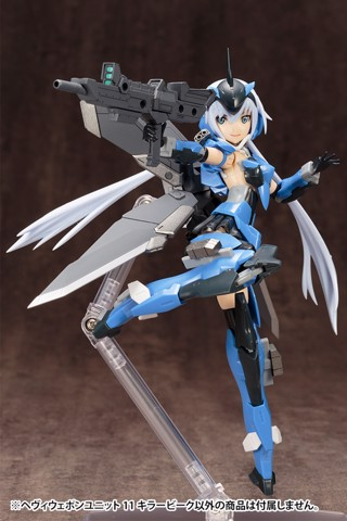 Stylet - Frame Arms Girl