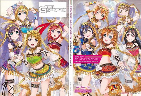 Illustration Book - Love Live! School Idol Festival Official Illustration Book 4