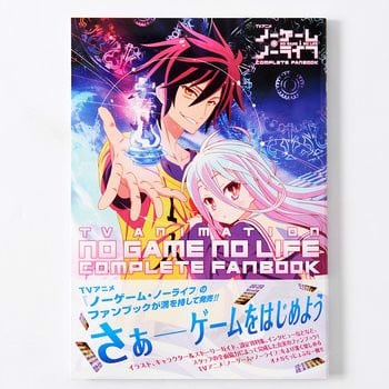 No Game No Life Complete Fan Book