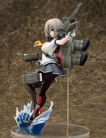 Kantai Collection -Kan Colle- Hamakaze 1/7