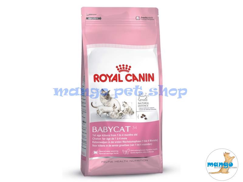 Thức Ăn Cho Mèo Royal Canin Mother And Baby Cat 34