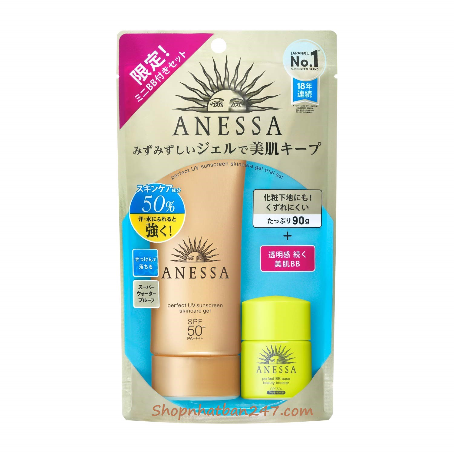 Kem Chống Nắng Anessa Perfect UV Sunscreen Gel SPF50+ PA++++ 90g + BB Anessa Perfect BB Base Beauty Booster SPF50+ PA++++ 7.5ml