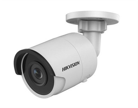 CAMERA IP HIKVISION 5.0MP DS-2CD2055FWD-I