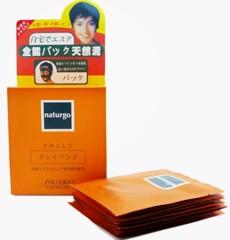Mặt nạ bùn đắp mặt Shiseido Natugro ( hộp 10 gói )