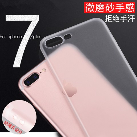 Ốp lưng nhám mỏng Classical iPhone 7 Plus