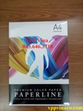 Giấy Photo màu Paperline A4 ĐL80