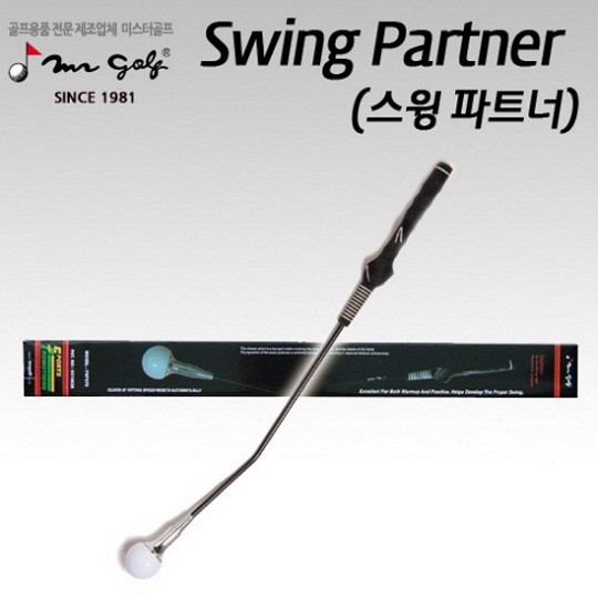 Gậy tập Golf Swing Golf Partner (gay-tap-golf-cong)