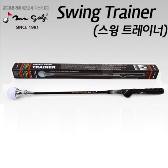 Gậy tập Swing Golf Trainer