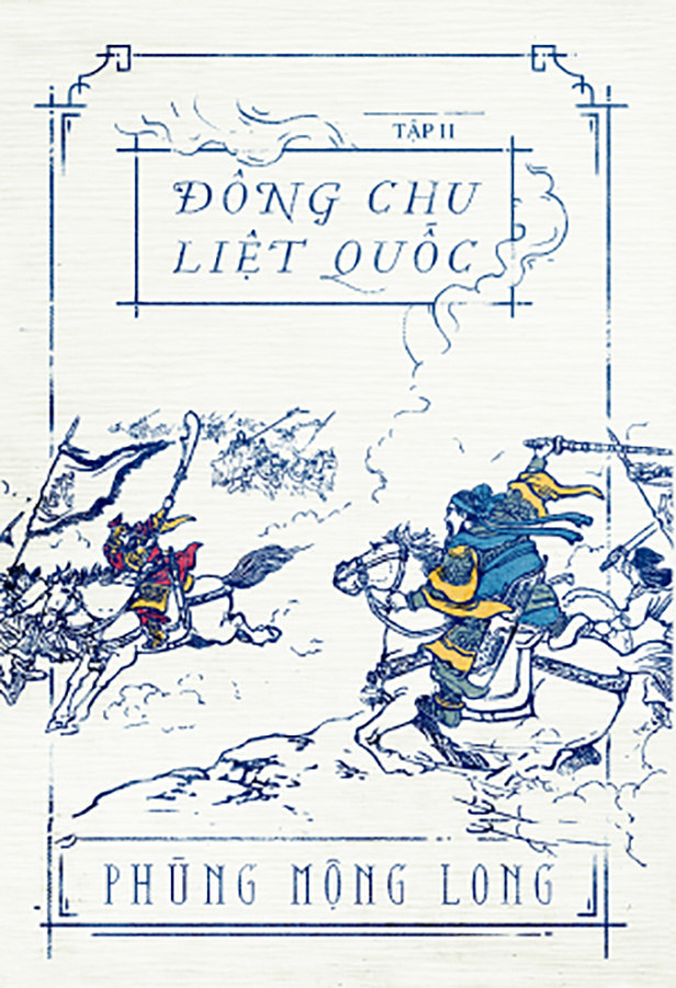 Đông Chu Liệt Quốc 2 (TB 2018)