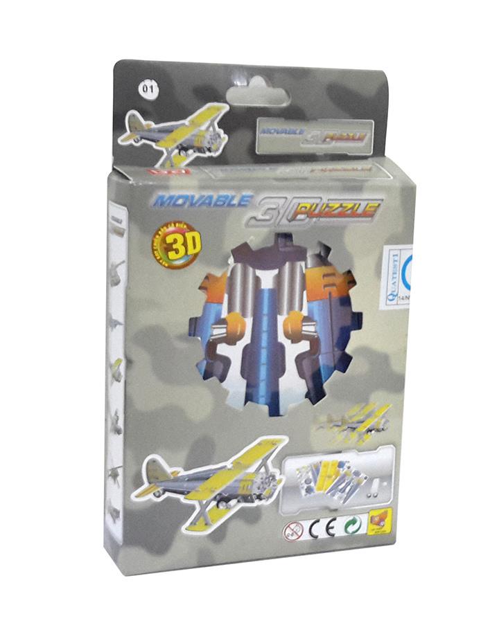 Máy bay chiến đấu - Fighter HWMP-03