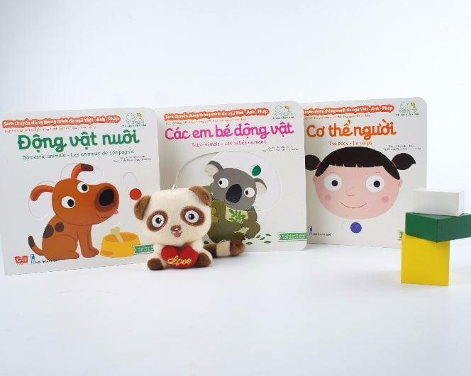 Combo 3 sách chuyển động chủ đề Sinh học kỳ thú (Các em bé động vật + Động vật nuôi + Cơ thể người)